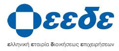 logo-hma